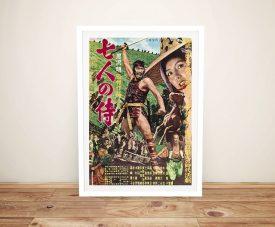 Seven Samurai Japanese Cult Movie Poster