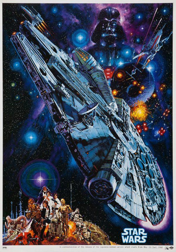 Star Wars Vintage Poster canvas Art Print Australia