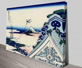 Buy Asakusa Honganji Temple Classic Japanese Art