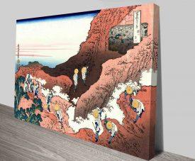 Climbing on Mt. Fuji Classic Japanese Online Art