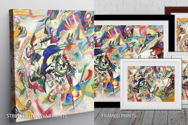 Composition VII Wassily Kandinsky Quality Print