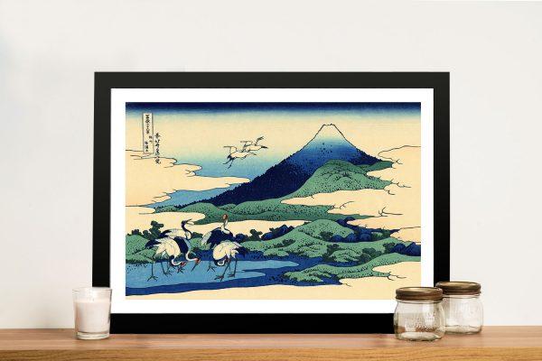 Umegawa in Sagami Province Katsushika Hokusai Framed Print