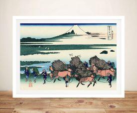 Buy Ono Shindon in the Suraga Province Wall Art