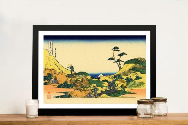 Shimomeguro A Framed Japanese Canvas Print