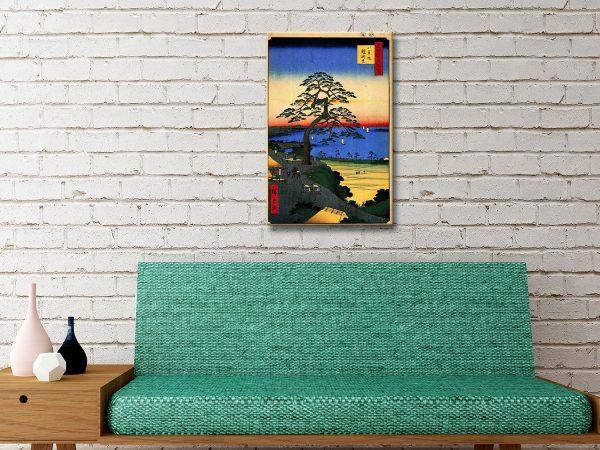 Buy Armor-Hanging Pine Artwork by Hiroshige AU
