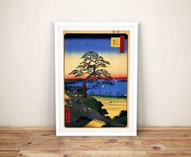 Buy Armor-Hanging Pine Japanese Framed Wall Art