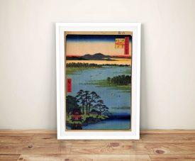 Buy a Canvas Print of Benten Shrine by Hiroshige