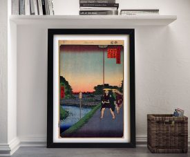 Buy Distant View of Akasaka Tameike Framed Art