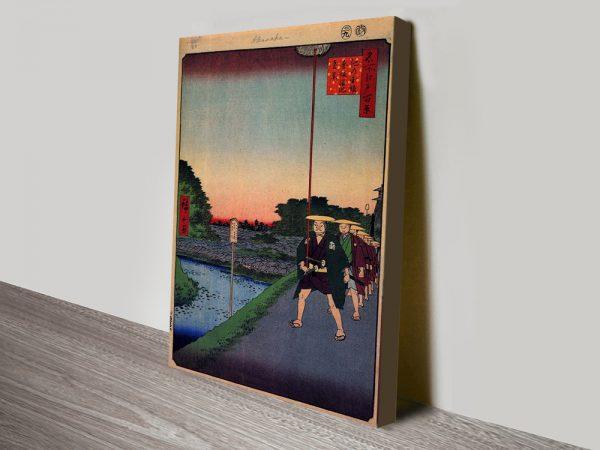 Buy Distant View of Akasaka Tameike Cheap Japanese Wall Art