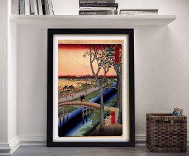 Buy Koume Embankment Framed Canvas Wall Art
