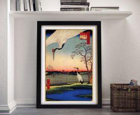 Stretched Canvas Print of Minowa Kanasugi