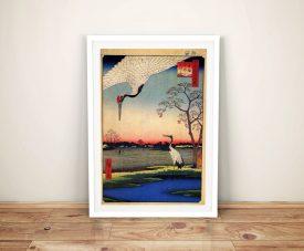 Buy a Stretched Canvas Print of Minowa Kanasugi
