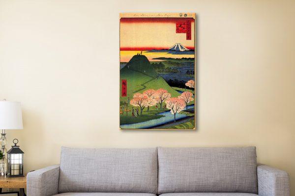 Buy New Fuji by Hiroshige Great Gift Ideas AU