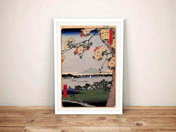 Buy a Canvas Print of Suijin Shrine & Massaki