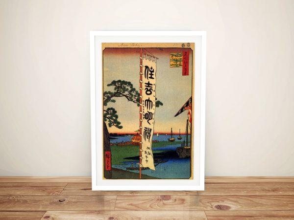 Buy a Canvas Print of Hiroshige's Sumiyoshi Festival