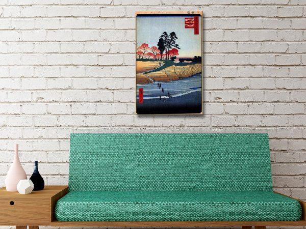 Buy a Print of Otenyama Great Gift Ideas Online
