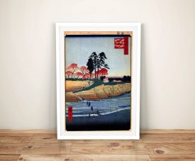 Buy Otenyama - Shinagawa Japanese Wall Art