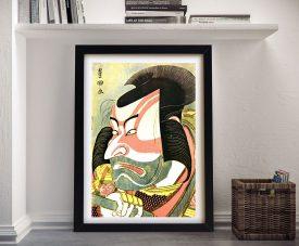 Buy The Actor Ichikawa Ebizo Japanese Canvas Print