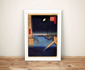 Buy a Canvas Print of Tsukudajima from Eitai Bridge