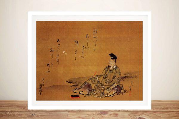 Buy Affordable Hokusai Japanese Wall Art Prints