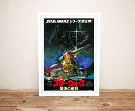 Framed Empire Strikes Back Japanese Poster